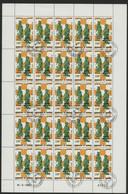 N° 549 FEUILLE COMPLETE DE 25 EXEMPLAIRES COTE 42,50 EUROS DU 130 Fr CHAMPIONNATS DU MONDE D'ECHECS - Djibouti (1977-...)