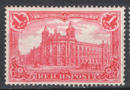 Germania Reich 1900 Unif.61 */MVLH VF/F - Duitsland