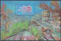 1995Somalia 575/B73Sea Fauna - Vie Marine