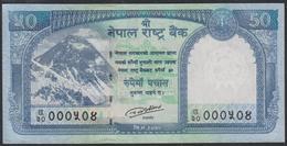 Nepal 50 Rupees 2015 P79 UNC - Nepal