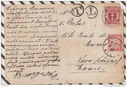 3AC383 ILLUSTRATEUR LAPIN  1922 TIMBRE TAXE Entier Postal Timbre DANZIG    2 SCANS - Deutschland