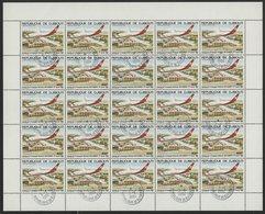 """POSTE AERIENNE N° 140 FEUILLE COMPLETE DE 25 EXEMPLAIRES COTE 75 EUROS DU 400 Fr COMPAGNIE """"AIR DJIBOUTI"""" - Djibouti (1977-...)"""