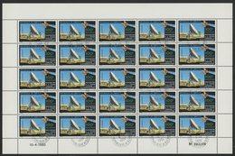 POSTE AERIENNE N° 143 FEUILLE COMPLETE DE 25 EXEMPLAIRES COTE 75 EUROS DU 500 Fr TELECOMMUNICATIONS - Djibouti (1977-...)