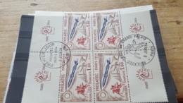 LOT 491794 TIMBRE DE FRANCE PREMIER JOUR - France