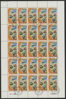 POSTE AERIENNE N° 149 FEUILLE COMPLETE DE 25 EXEMPLAIRES COTE 25 EUROS DU 100 Fr CONVENTION ECONOMIQUE - Djibouti (1977-...)