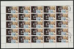 DJIBOUTI POSTE AERIENNE N° 150 Et 152 SERIE DE 3 FEUILLES COMPLETES DE 25 EXEMPLAIRES COTE 62,50 EUROS CONQUETE SPACIALE - Space