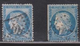 FRANCE Scott # 58 Used X 2 - 1871-1875 Ceres