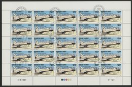 DJIBOUTI POSTE AERIENNE N° 158 FEUILLE COMPLETE DE 25 EXEMPLAIRES COTE 37,50 EUROS 120 Fr NAVETTE SPACIALE COLUMBIA - Space