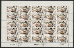 DJIBOUTI POSTE AERIENNE N° 160 FEUILLE COMPLETE DE 25 EXEMPLAIRES COTE 50 EUROS 220 Fr COUPE DU MONDE FOOTBALL - 1982 – Espagne