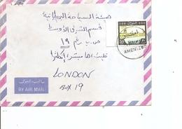 Soudan ( Lettre Par Avion De 1987 Vers La Grande-Bretagne à Voir) - Sudan (1954-...)