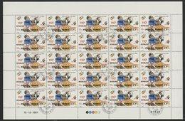 DJIBOUTI POSTE AERIENNE N° 174 A FEUILLE COMPLETE DE 25 EXEMPLAIRES COTE 25 EUROS 110 Fr COUPE DU MONDE DE FOOTBALL - 1982 – Espagne