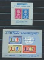 JORDANIE  Jordan 2 Sheets 1962  MNH XX - Jordanie