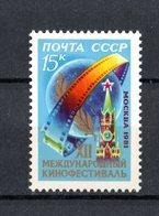URSS :  12° Festival  Internazionale Del Cinema  -  1 Val.  MNH**  Del   6.07.1981 - Ongebruikt