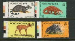 Hong Kong 1982 MNH - Stamps