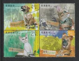 MACAU 2014 Animal Protection: Block Of 4 Stamps UM/MNH - Ungebraucht