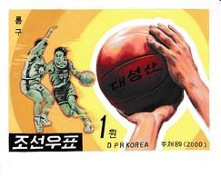 # Corée ...Basket .. Maquette Peinture Originale Unique .. Corée .. Pièce D'exposition ... RRR - Corée Du Nord