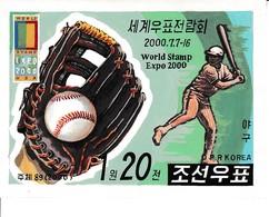 # Coree .. Baseball .. Maquette Originale Peinture Unique .. Superbe .. Piece D'exposition .. RRR - Corée Du Nord