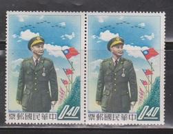 REPUBLIC OF CHINA Scott # 1204 MNH Pair - 1945-... Republic Of China