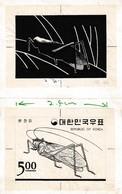 # Coree .. Epreuves Artiste Etat Positive Et Négative  .. Criquet Pièce D'exposition RRR - Corée Du Nord