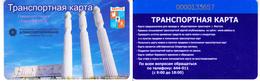 Transport  Card  Russia. Yakutsk  2019 - Russia
