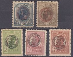 ROMANIA - 1919 - Lotto Di 5 Valori Assortiti Nuovi MH Con Sovrastampa Costantinopol. - Levant (Turquía)