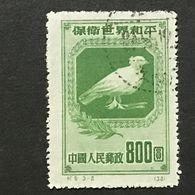 ◆◆◆CHINA 1950 World Peace Campaign  $800 (3-2)   USED    AA7221 - Gebruikt