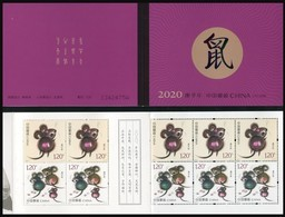 CHINA 2020 -1 China New Year Zodiac Of Rat Stamp Booklet - Anno Nuovo Cinese