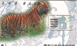 CHINA - Tiger, GSM Card, Used - China