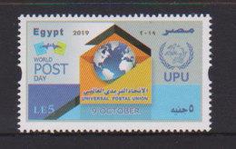 Egypt - Egypte (2019)  - Set -   /  UPU - Post Day - Emissions Communes
