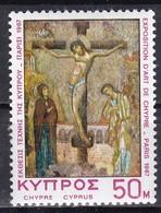 Cipro, 1967 - 50m Crucifixion - Nr.309 Usato° - Cipro (Repubblica)