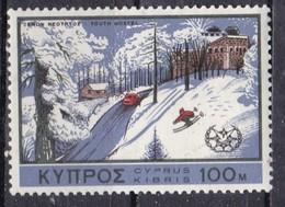 Cipro, 1967 - 100m Youth Hostel - Nr.307 Usato° - Cipro (Repubblica)