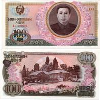NORTH KOREA 5 WON 1978 P 19 UNC NO STAMP - Corée Du Nord