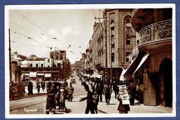 CARTE PHOTO LIBAN - BEYROUTH - RUE WEYGAND - 524, PHOTO SPORT - Líbano