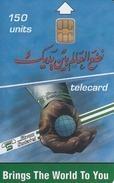 SUDAN - Calendar 2002, Sudatel Phonecard 150 Units, Chip Siemens 35,Sample No CN - Sudan