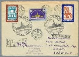 Russland 1960 R-Bedarfsbrief Mit Sonderstempel - Astrología