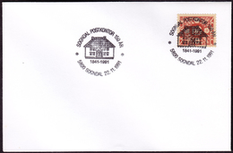 NORWAY - Sogndal 1991 «The Post Office - 150th Anniversary» - Post