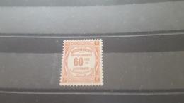 LOT 491858 TIMBRE DE FRANCE NEUF** - 1859-1955 Neufs