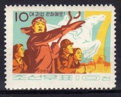 North Korea 1965  Michel 561 Mnh - Corea Del Norte