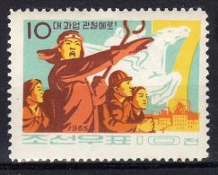 North Korea 1965  Michel 561 Mnh - Corée Du Nord