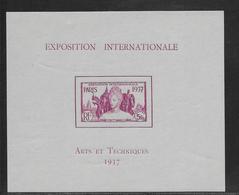 Inde Bloc N°1 - Neuf ** Sans Charnière - 1 Petite Paille - TB - Unused Stamps