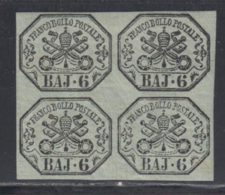 Etats Pontificaux 1852 Yvert 7 * TB Charniere(s) - Kirchenstaaten