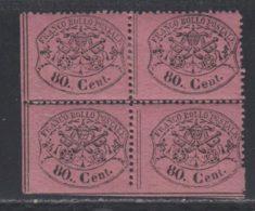 Etats Pontificaux 1868 Yvert 25 * TB Charniere(s) - Kirchenstaaten