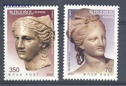 Armenia 2007 Mi 633-634 MNH ( ZS9 ARM633-634 ) - Mujeres Famosas