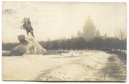 SANKT - PETERSBURG, RUSSIA, MONUMENT PETER I, FOR UROŠ PREDIĆ SERBIAN PAINTER, Year 1912 - Russland