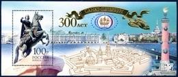 RUSSIA - RUSSIE - RUSSLAND MINI SHEET BLOCK 300th ANNIVERSARY OF SAINT PETERSBURG SANKT PETERBURG 100 ROUBLES MNH 2003 - Neufs