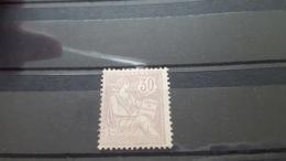 LOT 491914 TIMBRE DE FRANCE NEUF* N°128 - Nuevos