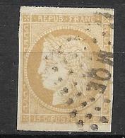 Martinique 1872 - Martinique (1886-1947)