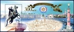 RUSSIA - RUSSIE - RUSSLAND MINI SHEET BLOCK 300th ANNIVERSARY OF SAINT PETERSBURG SANKT PETERBURG 75 ROUBLES MNH 2003 - Neufs