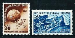 Rumanía Nº 1082/3 Nuevo - 1948-.... Repúblicas