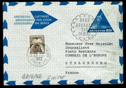 AÉROGRAMME EN PROVENANCE DE SUISSE TAXÉ EN FRANCE - VERSO: ASSOCIATIONS EUROPÉENNES DE FOOTBALL - - Poste Aérienne